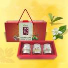 大客戶芭樂芯葉茶養生禮盒(3罐組)