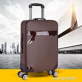 行李箱商務旅行箱萬向輪拉桿箱皮箱男24寸牛津紡布密碼箱軟箱 傑克型男館