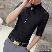 襯衫.白色長袖襯衫青年男七分袖發型師加絨韓版修身夜店網紅襯衣