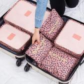 便攜衣物收納袋套裝行李箱收納包旅游裝備整理袋【奈良優品】
