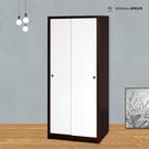 【米朵Miduo】2.7尺拉門塑鋼衣櫥 推門衣櫃 防水塑鋼家具