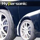 Hypersonic防撞弧形擋泥板