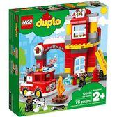 樂高積木 LEGO《 LT10903 》Duplo 得寶系列 - 消防局╭★ JOYBUS玩具百貨
