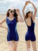 新款游泳衣女士運動連身平角保守顯瘦遮肚 易家樂