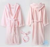 浴袍  睡袍女秋冬季加長款風睡衣法蘭絨睡袍浴衣裕袍加厚保暖家居服  艾森堡