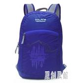 戶外登山包可折疊雙肩包男女旅游旅行背包便攜折疊皮膚包沖頂包輕 LR5836【原創風館】