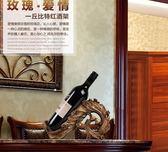 酒架 歐式復古創意樹脂美女酒架擺件工藝品簡約家居客廳酒櫃個性裝飾品 DF 艾維朵