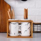 全館83折創意北歐陶瓷筷子筒雙筒瀝水家用筷子桶韓式筷子盒收納置物架