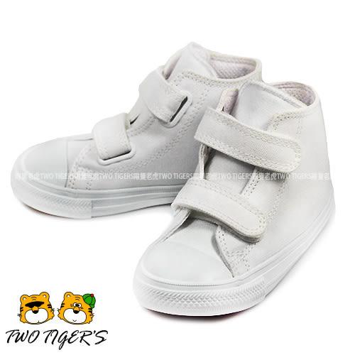 CONVERSE ALL★STAR 2代 白色 高筒 魔鬼氈 基本款帆布鞋 小童鞋 NO.R0177