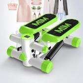踏步機 家用減肥機免安裝登山機多功能機腳踏機健身器材CY『新佰數位屋』