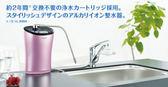 【麗室衛浴】Panasonic 國際 最新款 TK-AS43ZTA  電解水機 淨水器 整水器 鹼性離子水