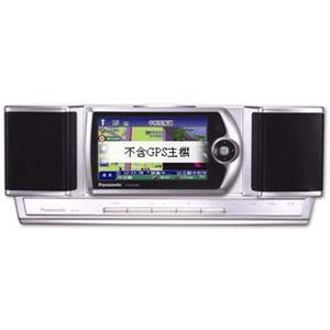 【綠蔭-免運】Panasonic SB-AK04 隨身衛星導航喇叭,2W*2