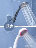 花灑頭 淋雨淋浴花灑噴頭增壓節水家用單頭過濾噴頭手持蓮蓬帶開關 新品