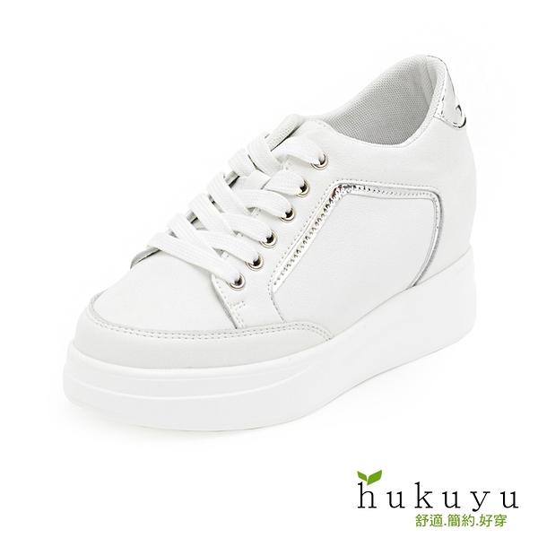 休閒鞋 美型話題真皮內增高厚底鞋(白)*hukuyu【18-878w】【現+預】