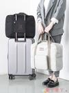 旅行包 行李包大容量可折疊旅行袋便攜行李袋女簡約短途拉桿手提包旅行包 愛丫 新品
