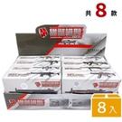 DIY拼裝模型 微型沖鋒槍 MM0585-5 (一套)/一套8款入(促30) 1:6 槍支模型 仿真步槍 -睿