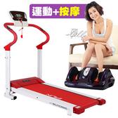 【GTSTAR】超模專用電動跑步機心跳版送溫熱型腿部按摩機(公路彎把)