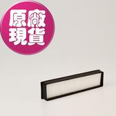 【LG樂金耗材】掃地機器人 HEPA濾網