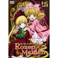 動漫 - 薔薇少女 Rozen Maiden DVD VOL-2