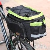 自行車包機車包騎行包裝備包后貨架包山地車馱包后座尾包駝包后包 DJ8636『麗人雅苑』