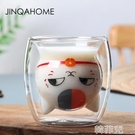 貓爪杯 雙層杯耐熱可愛創意杯子小貓咪動物帶蓋勺家用咖啡牛奶杯喝水杯 韓菲兒