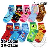 迪士尼 1/2童襪 台灣製 Disney