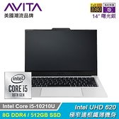 【AVITA】LIBER V 14吋極窄邊框筆電(i5-10210U/8GB /512GB) 曙光銀