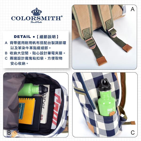 【COLORSMITH】CC・豬鼻造型休閒後背包-藍灰格紋・CC1283-A-GB