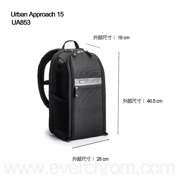 創意坦克 ThinkTank Urban Approach 15 城市雙肩後背包 UA853 【公司貨】UA15 TTP720853  Y42