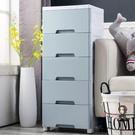 夹缝收纳櫃 37CM寬塑料抽屜式收納櫃子客廳儲物櫃窄縫置物架夾縫櫃T