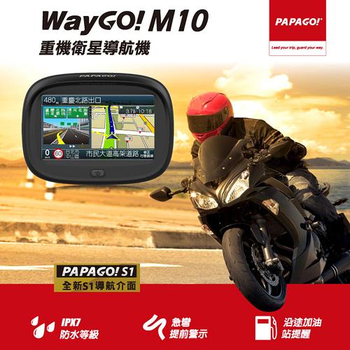PAPAGO ! WayGO! M10 重機衛星導航機