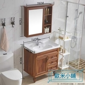 浴室櫃 浴室櫃組合現代簡約衛生間洗漱台洗手盆洗臉盆櫃落地式鏡櫃