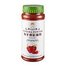 增香增色 【新光洋菜】-匈牙利紅椒粉...
