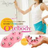BONJOUR日本進口☆小森純O'tebody七龍珠按摩滾珠器J.【ZE654-004】I.