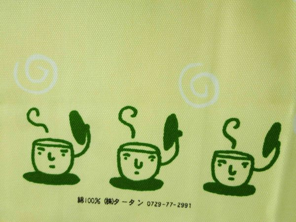 【震撼精品百貨】丸子三兄弟_だんご三兄弟-大方巾-大串黃