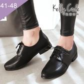 大尺碼女鞋-凱莉密碼-時尚有型設計款仿皮紋小尖頭牛津鞋1.5cm(41-48)【HB255】黑色