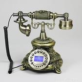 歐式仿古電話機復古固定電話座機帶免提背光來顯老式電話 新品全館85折 YTL
