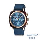 【官方旗艦店】手工方糖錶 折射光感 孔雀藍 時尚百搭 禮物首選