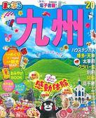 九州旅遊最新指南 2020