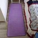 時尚創意地墊125 廚房浴室衛生間臥室床邊門廳 吸水長條防滑地毯(60cm*200cm) 防滑防摔