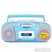 900A高保真立體聲復讀機收錄機U盤磁帶復讀轉錄收音  WD 遇見生活
