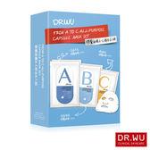 【DR.WU 達爾膚】DR.WU膠囊面膜AbC各3片綜合6入組全新封膜 效期2020.07 【淨妍美肌】