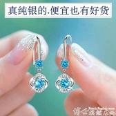 耳環 純銀耳環 防過敏女款925銀耳墜 簡約水晶耳飾四葉草耳鉤 新年禮物