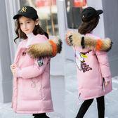兒童羽絨服女童中長款加厚冬季外套韓版童裝【3C玩家】