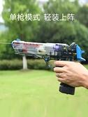 兒童電動水槍玩具高壓漂流大號全自動噴水水槍