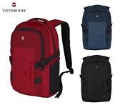 VICTORINOX 瑞士維氏 後背包 休閒後背包 電腦後背包 公事包 商務包 TRGE-611414 (黑色/藍色/紅色)
