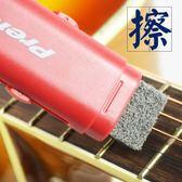 PREFOX 護弦油 吉他琴弦 防銹除銹筆 擦弦器 二胡弦樂琴弦保養gogo購