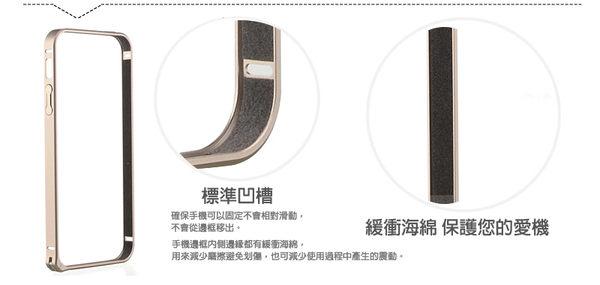 ◎海馬扣 金屬邊框/HTC Desire 820/820S/EYE M910X