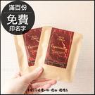 大理石風格濾掛咖啡(滿百份免費印名字)-...