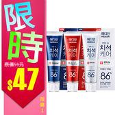韓國 Median 86%強效淨白去垢牙膏 120g